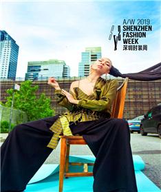 深圳时装周2019A/W丨echtego:矛盾的组合