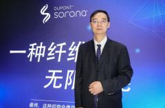 专访SORONA亚太区商务总监周进: SORONA纤维将带给人们