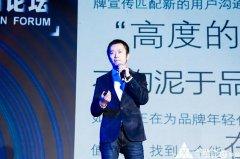 利郎王俊宏:年轻化,只是时代的一张入场券